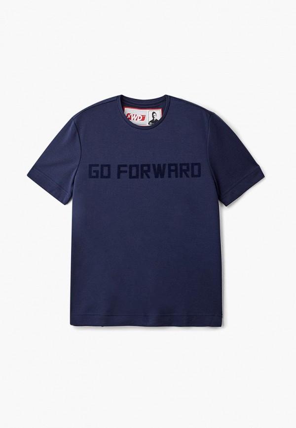 Футболка Forward Forward MP002XU0E5U3 футболка forward forward mp002xw1gz4r
