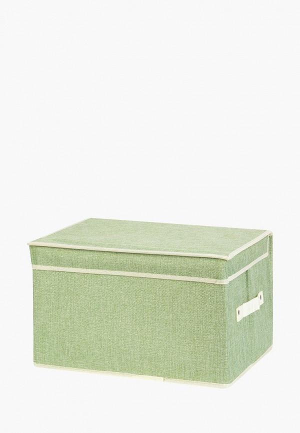 Короб для хранения El Casa El Casa MP002XU0E6HP бинокль swarovski slc 15 56 neu el зеленый