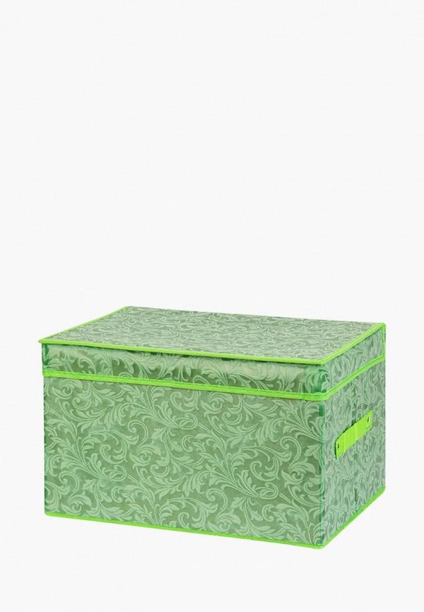 Короб для хранения El Casa El Casa MP002XU0E6HT система хранения el casa el casa mp002xu0duxw