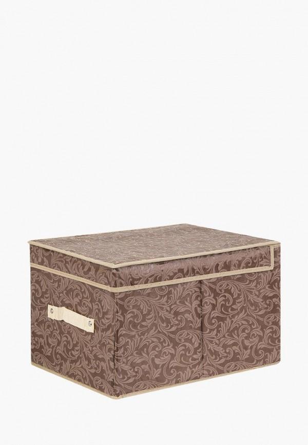 Короб для хранения El Casa El Casa MP002XU0E6I0 напольная плитка casa dolce casa velvet ecru soft rett 60x60