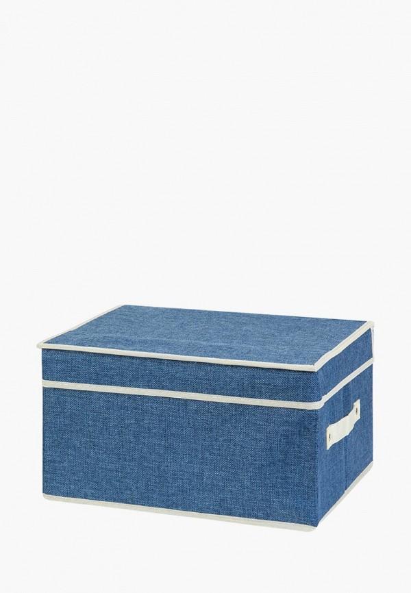 Короб для хранения El Casa El Casa MP002XU0E6I4 напольная плитка casa dolce casa velvet ecru soft rett 60x60