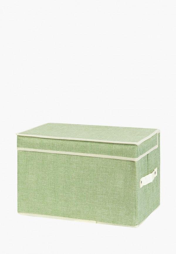 Короб для хранения El Casa El Casa MP002XU0E6IA бинокль swarovski slc 15 56 neu el зеленый