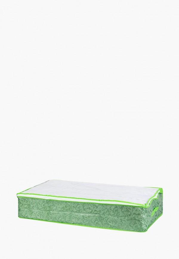 Короб для хранения El Casa El Casa MP002XU0E6IK бинокль swarovski slc 15 56 neu el зеленый