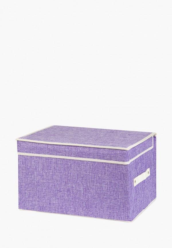 Короб для хранения El Casa El Casa MP002XU0E6JD короб для хранения el casa el casa mp002xu0eb6z