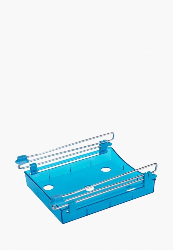 Контейнер для хранения Homsu Homsu MP002XU0E7MW подставка на 11 ячеек homsu