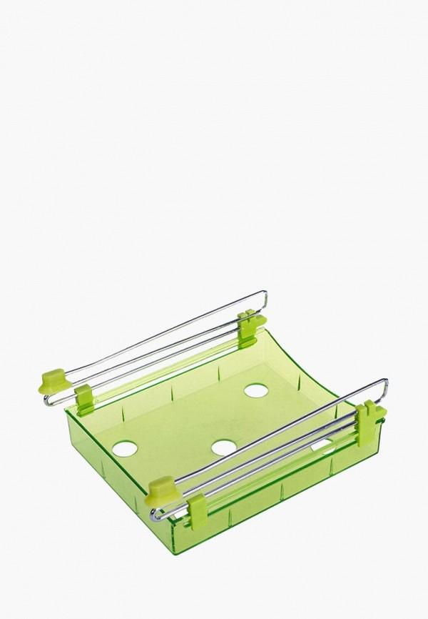 Контейнер для хранения Homsu Homsu MP002XU0E7MX подставка на 11 ячеек homsu