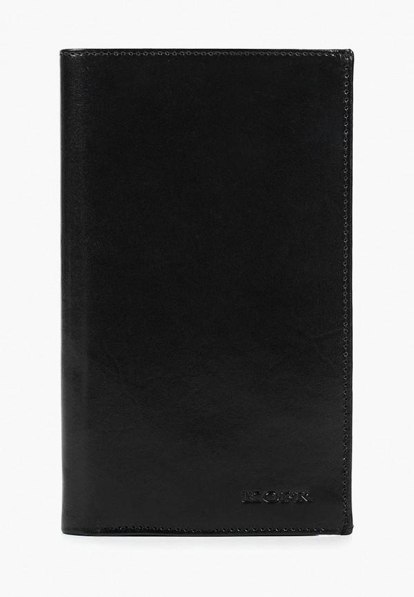 цена Кошелек Kofr Kofr MP002XU0E7PZ онлайн в 2017 году