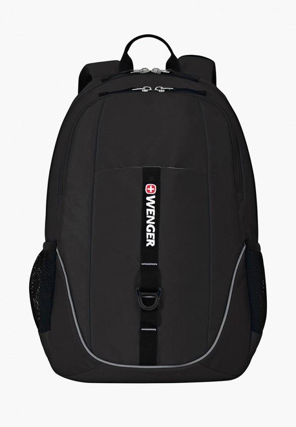 Рюкзак Wenger Wenger MP002XU0E8DX рюкзак wenger черный 30582215