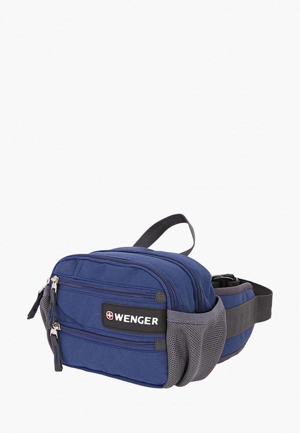 женская сумка wenger, синяя