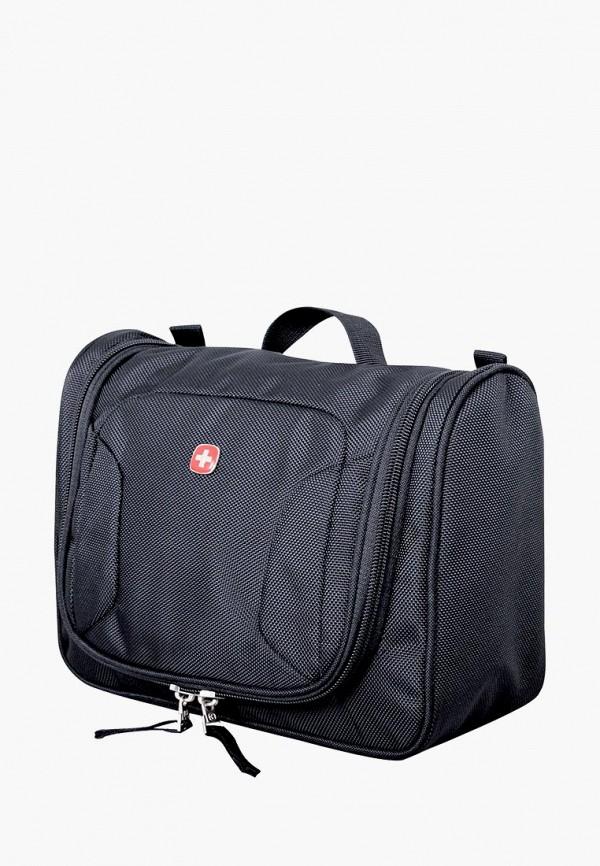 Несессер Wenger Wenger MP002XU0E8FB рюкзаки wenger 6920202416