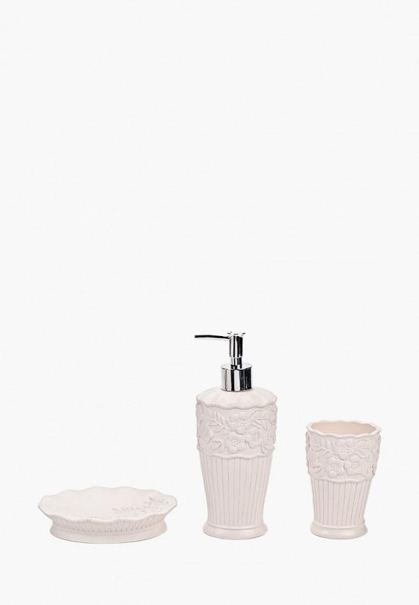 Набор аксессуаров для ванной Sofi De Marko Sofi De Marko MP002XU0E8RU набор для ванной комнаты sofi de marko вк 40 вк 40 пудра светло розовый