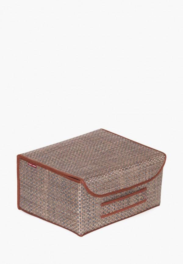 Короб для хранения Casy Home Casy Home MP002XU0E8TJ цены