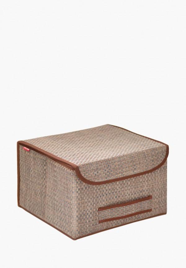 Короб для хранения Casy Home Casy Home MP002XU0E8TN цены