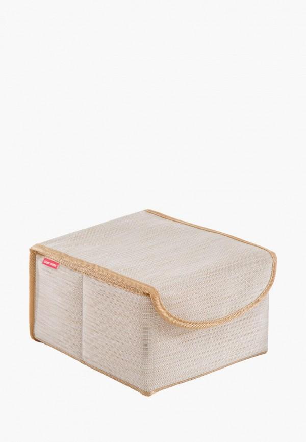 Короб для хранения Casy Home Casy Home MP002XU0E8TR цены