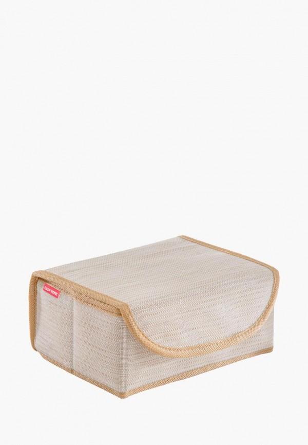 Короб для хранения Casy Home Casy Home MP002XU0E8Z8 цены
