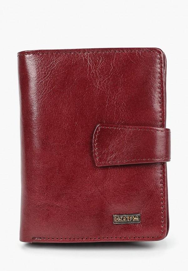 женский кошелёк kofr, бордовый