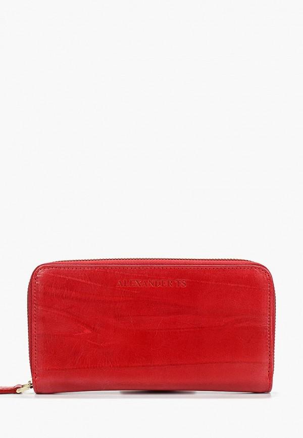 женский кошелёк alexander tsiselsky, красный