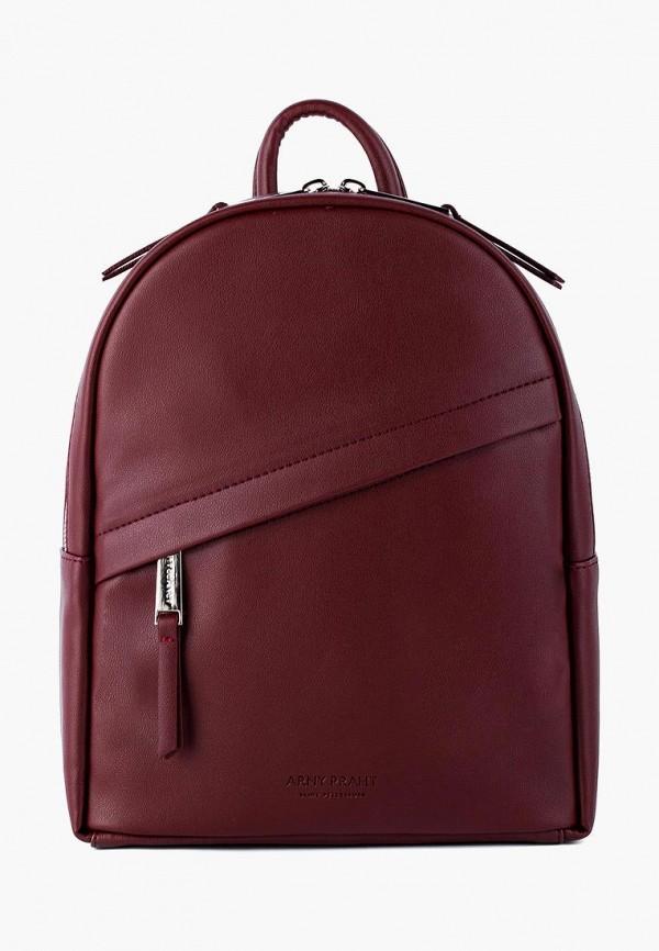 женский рюкзак arny praht, бордовый