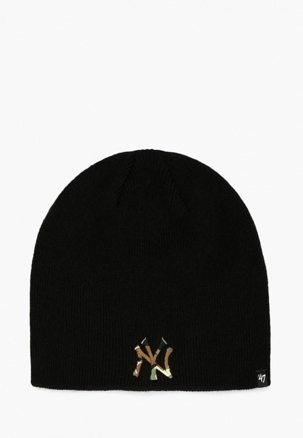 женская шапка 47 brand, черная