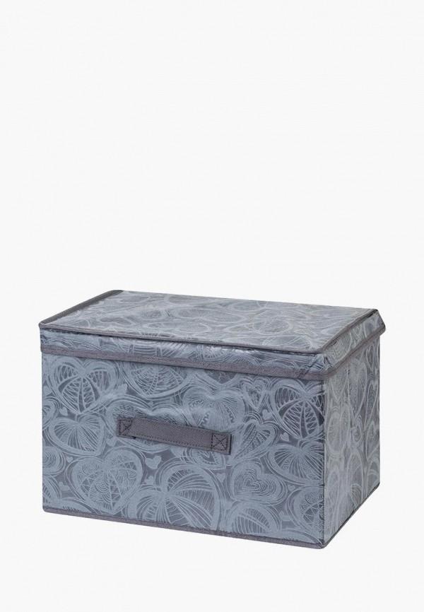 Короб для хранения El Casa El Casa MP002XU0EAS6 короб для хранения el casa el casa mp002xu0duz5