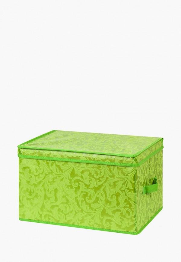 Короб для хранения El Casa El Casa MP002XU0EASP короб для хранения el casa el casa mp002xu0eb6z