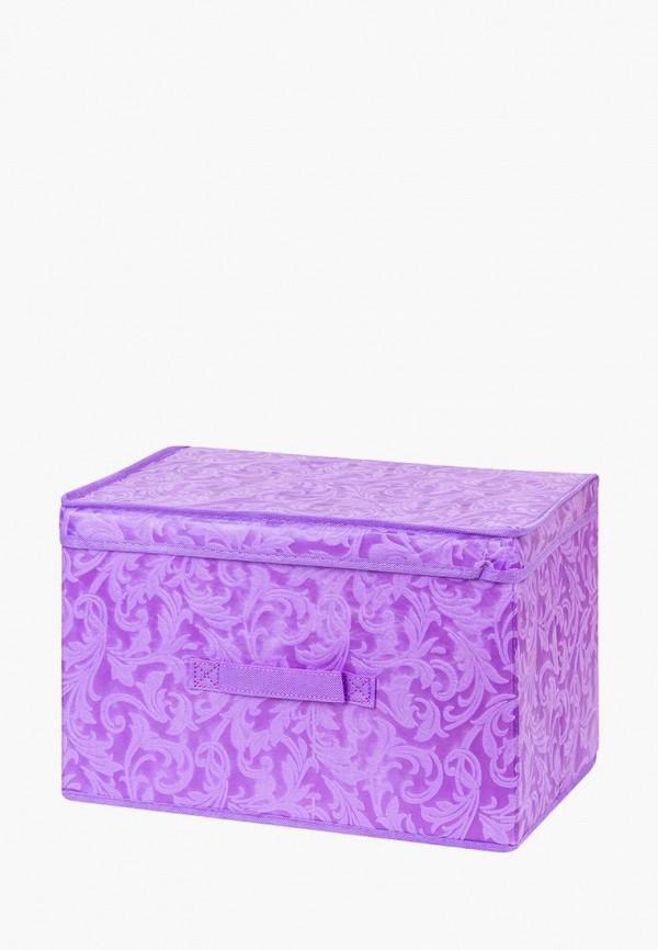 Короб для хранения El Casa El Casa MP002XU0EATX короб для хранения el casa el casa mp002xu0e6i4
