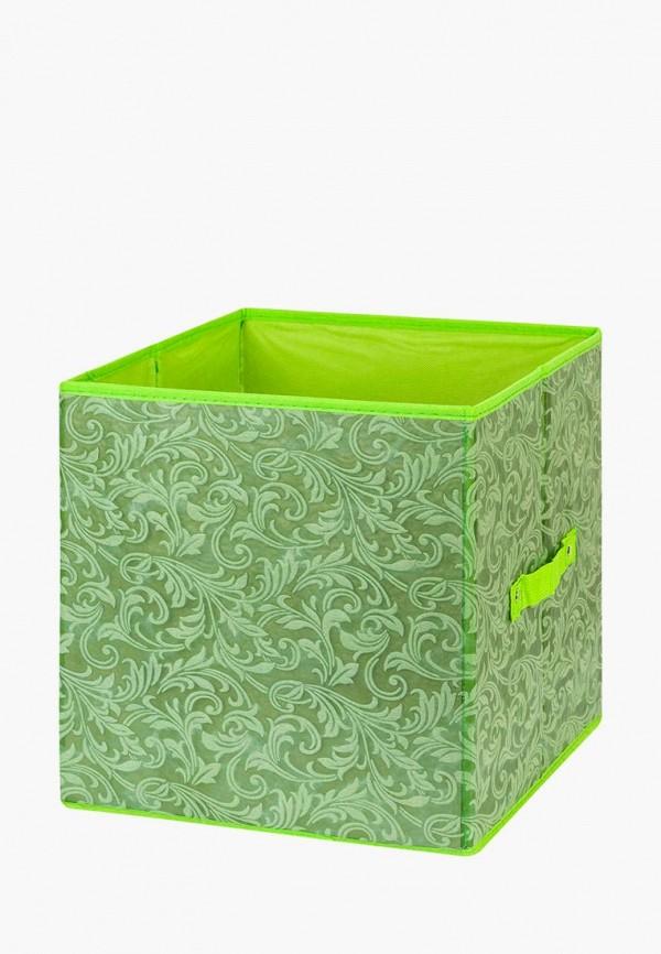 Короб для хранения El Casa El Casa MP002XU0EB7C бинокль swarovski slc 15 56 neu el зеленый