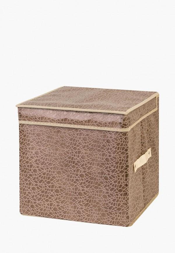 Короб для хранения El Casa El Casa MP002XU0EB7H короб для хранения el casa el casa mp002xu0e6i4