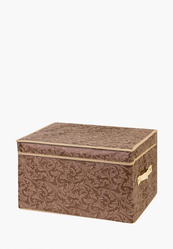 Короб для хранения El Casa El Casa MP002XU0EB7Y короб для хранения el casa el casa mp002xu0e6i4