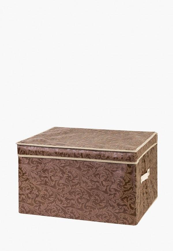 Короб для хранения El Casa El Casa MP002XU0EB87 система хранения el casa el casa mp002xu00wcl