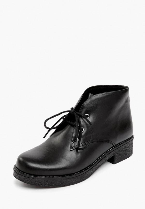 Ботинки Pierre Cardin Pierre Cardin MP002XW00MCT цена
