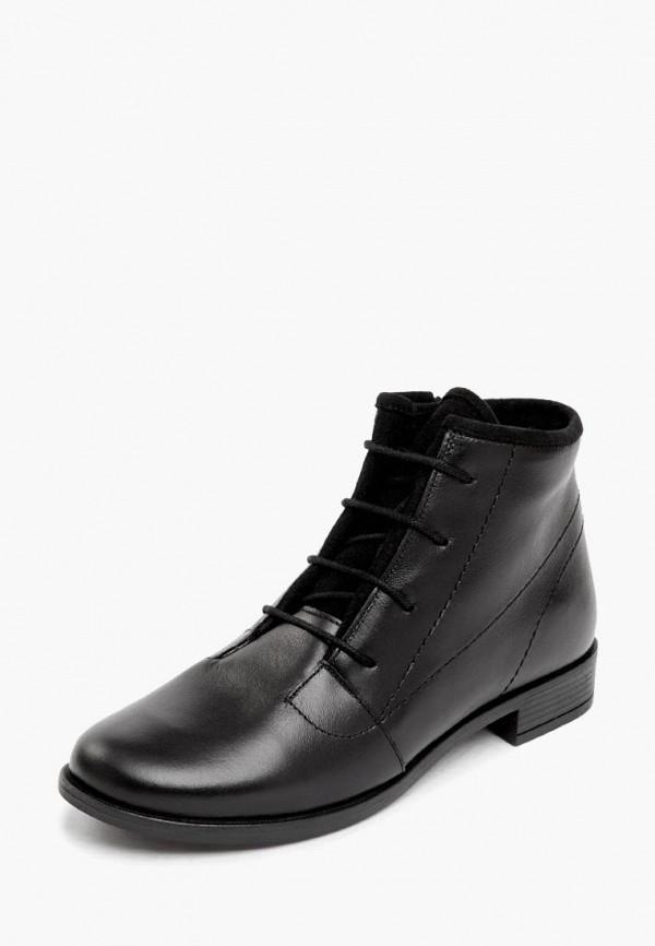 Купить Ботинки Alessio Nesca, mp002xw00mdw, черный, Весна-лето 2018