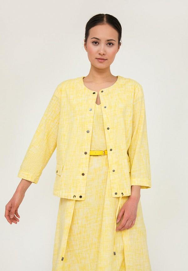Жакет Finn Flare желтого цвета