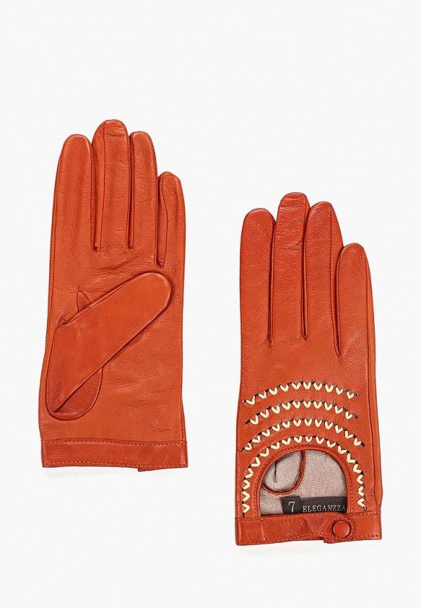 Перчатки Eleganzza Eleganzza MP002XW01GM2