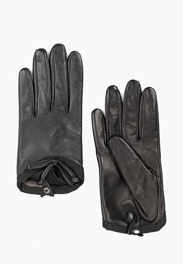 Перчатки Eleganzza Eleganzza MP002XW01GMJ