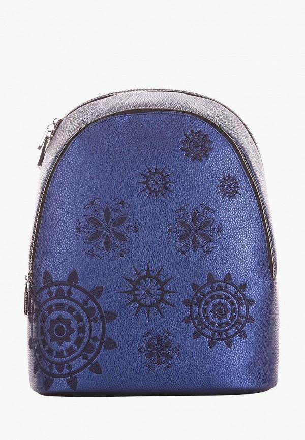 женский рюкзак alba soboni, синий