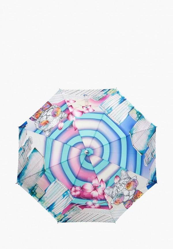 женский зонт-трости eleganzza, разноцветный
