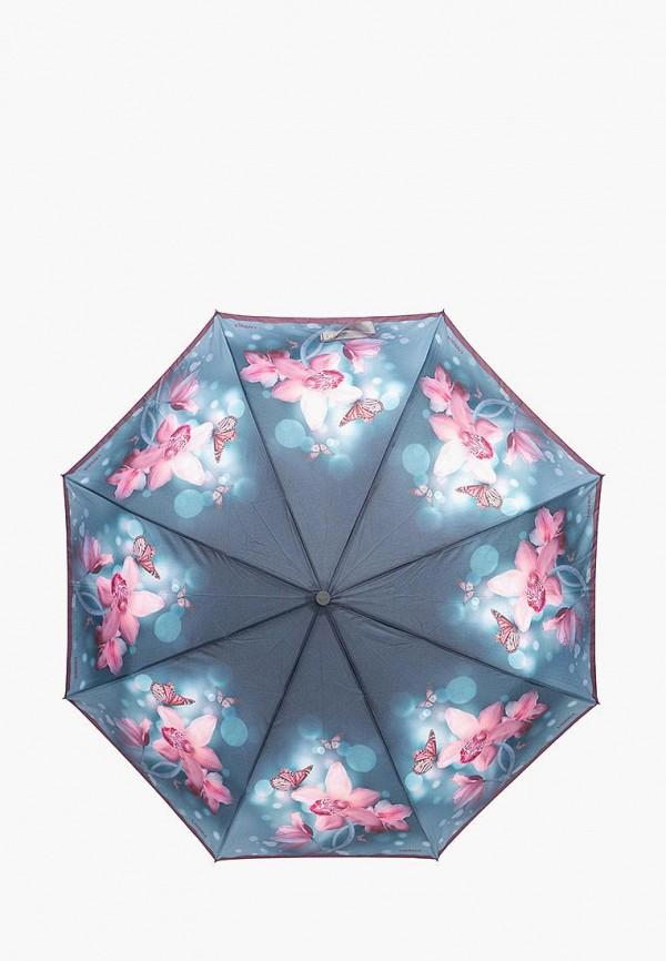 женский складные зонт labbra, бирюзовый
