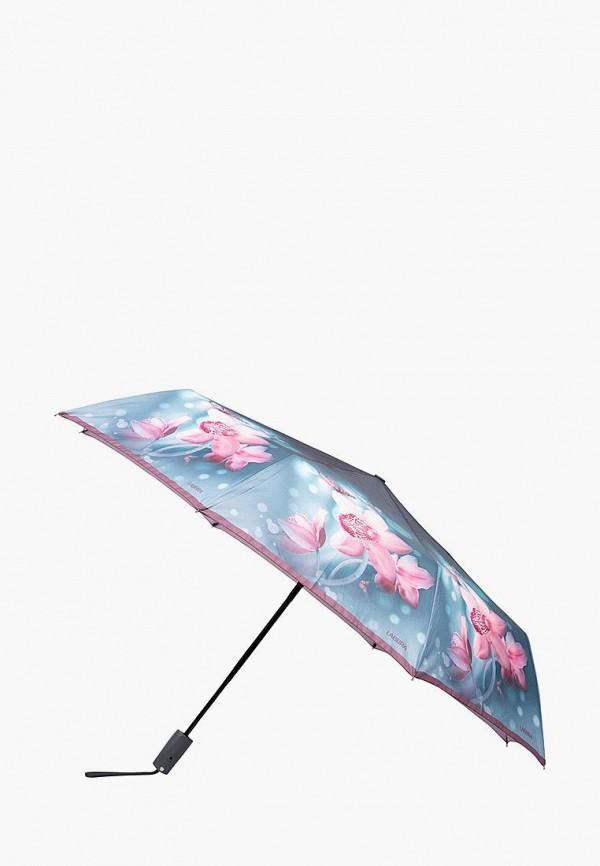 Зонт складной Labbra цвет бирюзовый  Фото 2