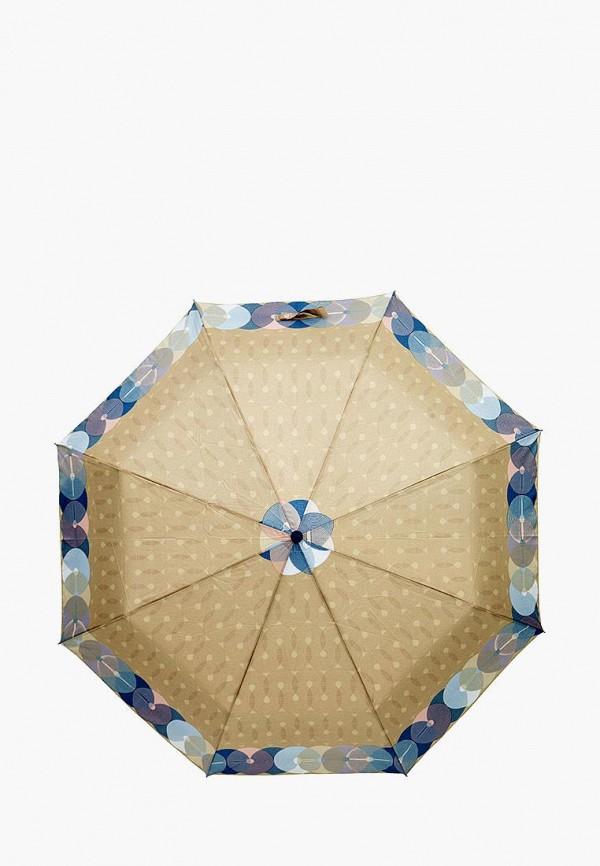 Зонт складной Labbra цвет бежевый