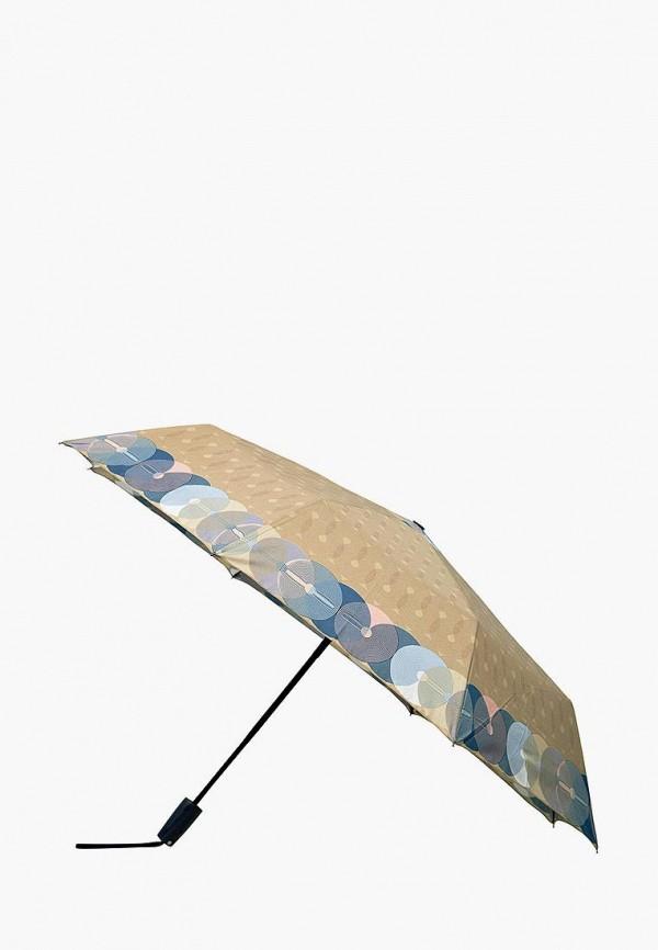 Зонт складной Labbra цвет бежевый  Фото 2