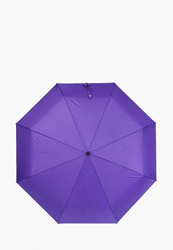 женский зонт labbra, фиолетовый