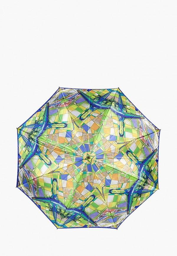 Зонт-трость Eleganzza Eleganzza MP002XW01PP5 цена и фото