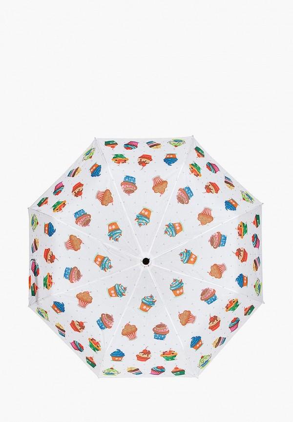женский складные зонт labbra, белый