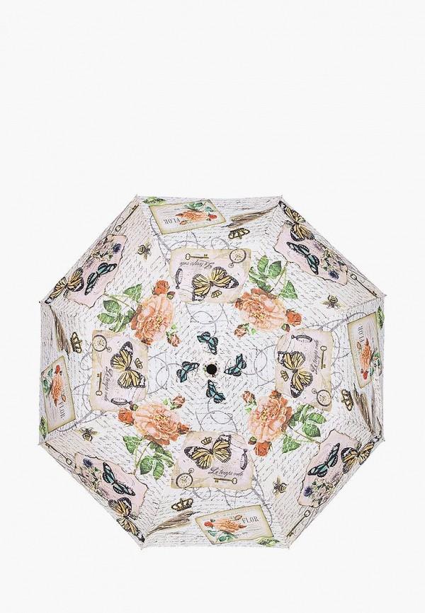 женский зонт labbra, бежевый