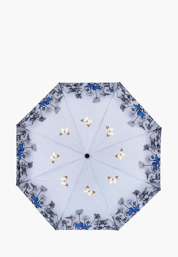 женский складные зонт labbra, голубой