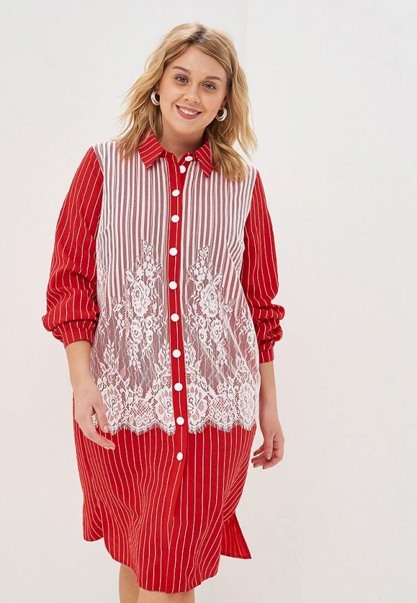 все цены на Платье Wisell Wisell MP002XW01Q2K онлайн