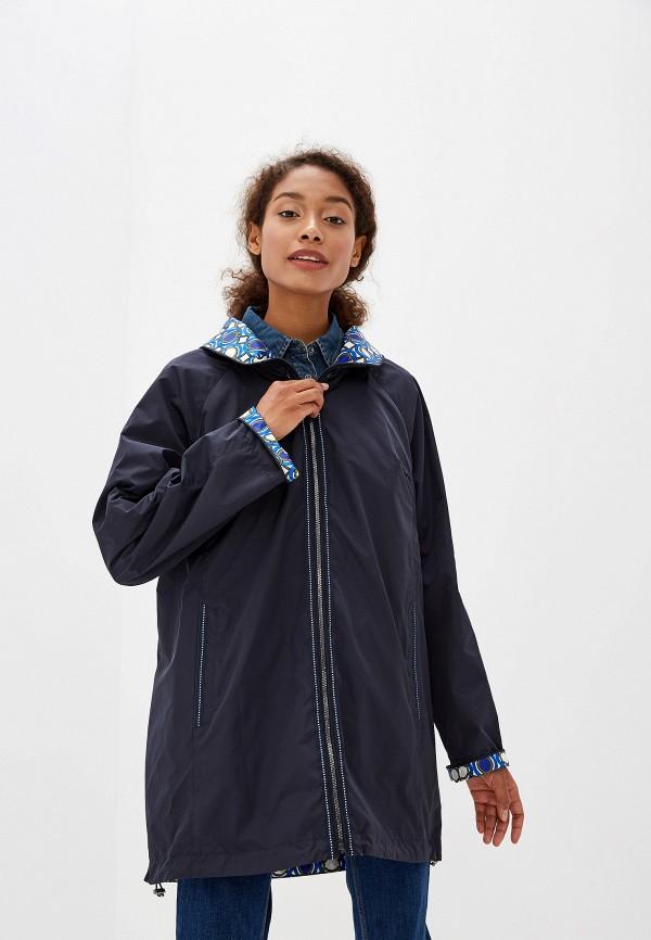 Плащ Dixi-Coat Dixi-Coat MP002XW01QBO плащ dixi coat dixi coat mp002xw01qck