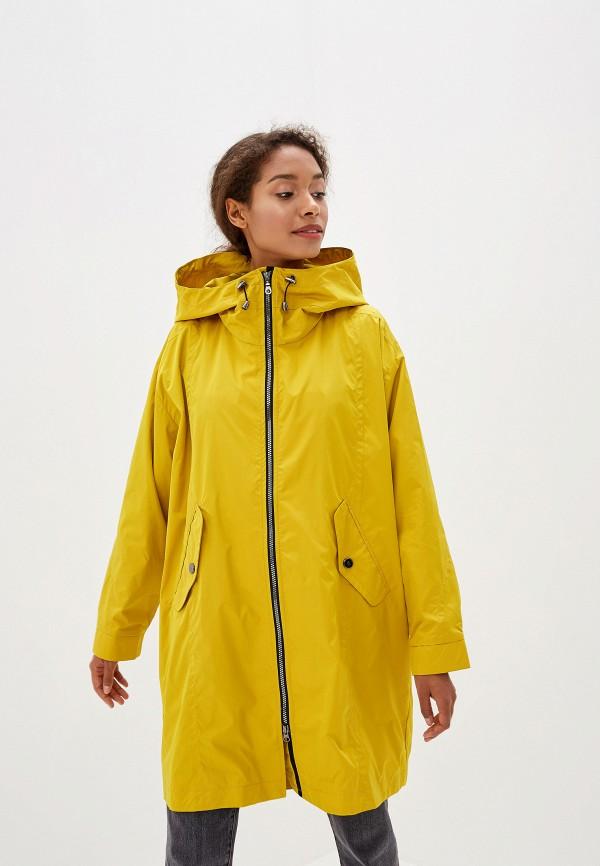 Куртка Dixi-Coat цвет желтый