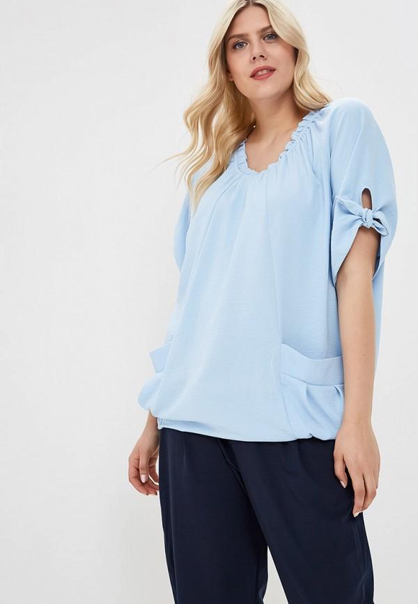 Блуза Мечты Данаи Мечты Данаи MP002XW01QRL цены